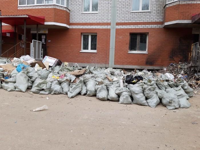 правила уборки строительного мусора из квартиры