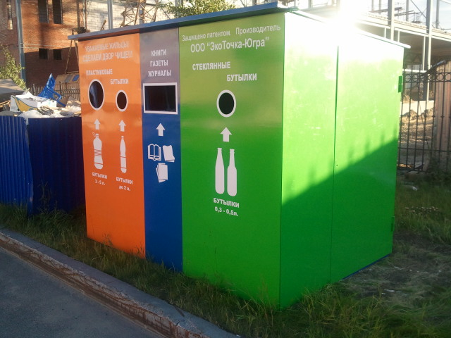 контейнеры для мусора, ТБО, тко