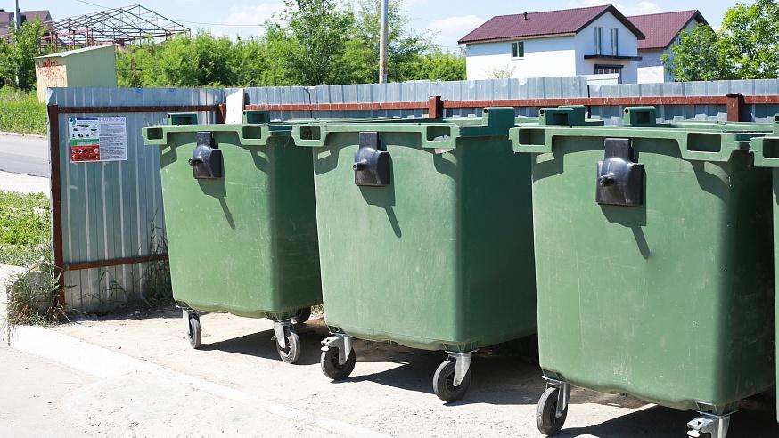 куда написать заявление на вывоз мусора