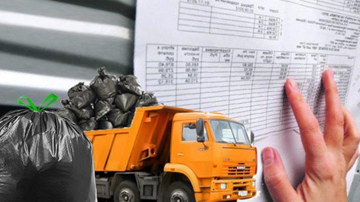 как не платить за вывоз мусора (законные способы , 2021, советы)