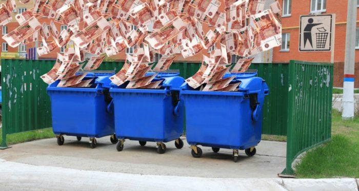 Как оплачивать вывоз мусора владельцу частного дома