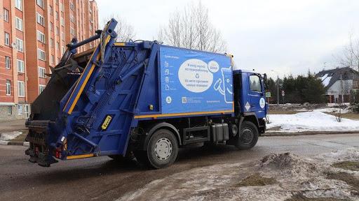 Как платить за вывоз мусора в Московской области