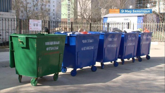Как рассчитывается вывоз мусора для жителей многоквартирного дома