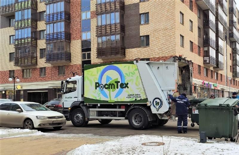 вывозу мусора