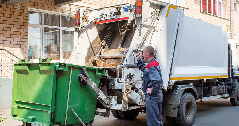 заказать вывоз мусора
